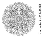 ornamental round doily pattern... | Shutterstock .eps vector #391443784