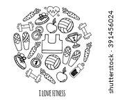fitness hand drawn vector... | Shutterstock .eps vector #391456024