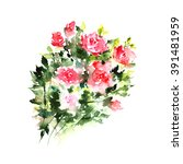 greeting card with roses.... | Shutterstock . vector #391481959