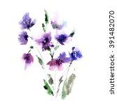 watercolor floral bouquet....   Shutterstock . vector #391482070