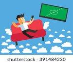 screaming young men watching... | Shutterstock .eps vector #391484230