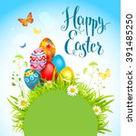 easter spring holiday card with ... | Shutterstock .eps vector #391485250