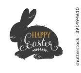 happy easter vector... | Shutterstock .eps vector #391494610