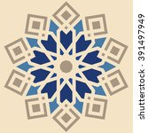Islamic Arabic Design Pattern...