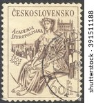 Small photo of MOSCOW, RUSSIA - CIRCA JANUARY, 2016: a post stamp printed in CZECHOSLOVAKIA devoted to the 500th Anniversary of Academia Istropolitana, Bratislava, circa 1965