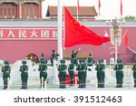 beijing  china   oct 13 2015 ... | Shutterstock . vector #391512463