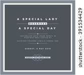 mother's day invitation template | Shutterstock .eps vector #391534429