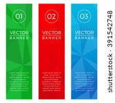 set of modern colorful vertical ... | Shutterstock .eps vector #391542748