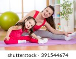 portrait of kid and mother... | Shutterstock . vector #391544674