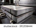 stack of stainless steel bars | Shutterstock . vector #391558444