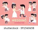 wedding character design  | Shutterstock .eps vector #391560658
