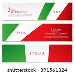italian translation of the... | Shutterstock .eps vector #391561324