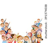 large number of people | Shutterstock .eps vector #391574038