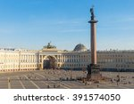 Palace Square Aerial View In St....
