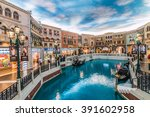 macau china   nov 23 the... | Shutterstock . vector #391602958