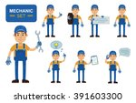 set of auto mechanic characters ... | Shutterstock .eps vector #391603300