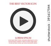 play button vector icon. simple ... | Shutterstock .eps vector #391617544