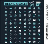 retail   sales icons  | Shutterstock .eps vector #391629430
