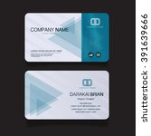 name card  modern simple... | Shutterstock .eps vector #391639666
