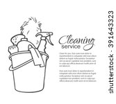 cleaning services. hand drawn... | Shutterstock .eps vector #391643323