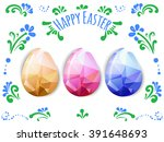 colorful easter eggs greeting.... | Shutterstock .eps vector #391648693