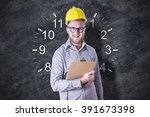 man architect with helmet and... | Shutterstock . vector #391673398