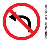 no left turn | Shutterstock .eps vector #391700008
