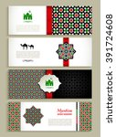 banners set of etnic design.... | Shutterstock .eps vector #391724608