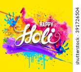 illustration of abstract colorful Happy Holi background   Shutterstock vector #391726504