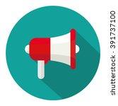 megaphone icon flat | Shutterstock .eps vector #391737100