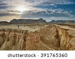 stars valley. mountain range at ...   Shutterstock . vector #391765360