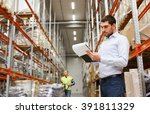 wholesale  logistic  people and ... | Shutterstock . vector #391811329