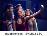 party  technology  nightlife... | Shutterstock . vector #391816150