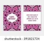 greeting cards set with... | Shutterstock .eps vector #391821724