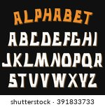 decorative textured abc letters.... | Shutterstock .eps vector #391833733