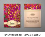 vintage cards with floral... | Shutterstock .eps vector #391841050