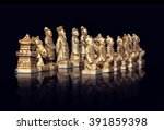 chinese chess on black | Shutterstock . vector #391859398