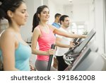 young people training in the gym | Shutterstock . vector #391862008