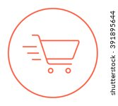 shopping cart line icon. | Shutterstock .eps vector #391895644