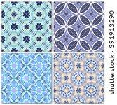 Set Of 4 Decorative Mosaic...