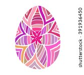 Easter Egg Colorful...