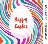 background template...   Shutterstock .eps vector #391954726