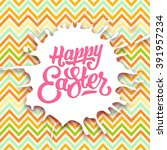 happy easter vintage greeting... | Shutterstock . vector #391957234