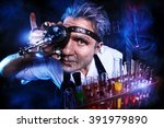 portrait of a crazy medieval... | Shutterstock . vector #391979890