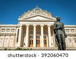 The Statue Of Romanian Nationa...