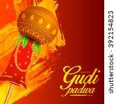 vector illustration of  indian ... | Shutterstock .eps vector #392154823