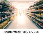 Small photo of blurred of supermarket
