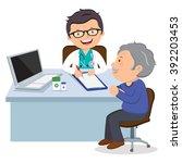 male doctor with senior man.... | Shutterstock .eps vector #392203453