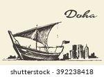 doha skyline with dhow  qatar ...