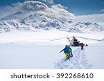 Heli Skiing Tour Around The...